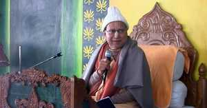 Subhag Swami - Sravana Utsava 2017-02-19