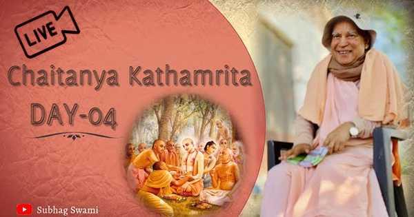 Subhag Swami - Pancha Krosha Parikrama, Rajapur - Mayapur, 2017-01-29