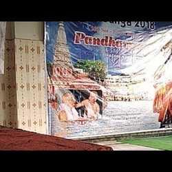 Sadhu Sanga Pandarpur Live