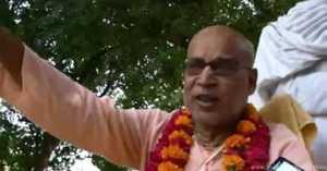 Subhag Swami - Sunday Lecture - June 11th 2017