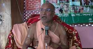 Subhag Swami - Nitya Jagat Praptir Marg