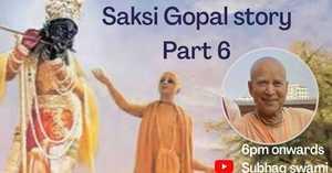 Saksi Gopal Part 6