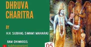 Dhruva Carita Class 5