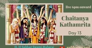 Gour Katha Class 13