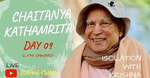 Gour Katha Class 9