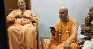 Subhag Swami's broadcast 8.11.2019 vrindavan