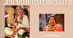 Prabhupad Katha