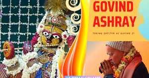Govind Ashray, Jaipur