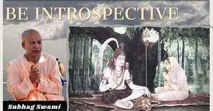 Be Introspective