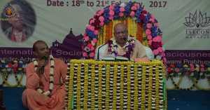 Subhag Swami - 2014-04-10 Jemon Karma Temon Phal in Bangladesh