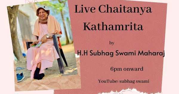 Subhag Swami - NETRAKONA Hall Program - February 2, 2019