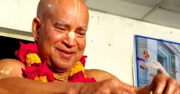 "Subhag Swami ""Sweet Pastimes of Vakreshvar Pandit with Lord Chaitanya"" English-Italian"