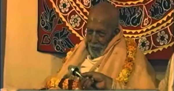 Art of Sadhana by Srila Bhakti Pramode Puri Goswami Maharaj - Part 1
