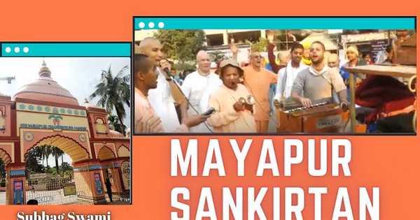 Mayapur Sankirtan