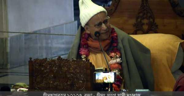 Subhag Swami - 2010 Kirtan Bliss in Europe