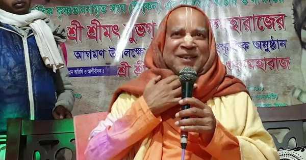 Subhag Swami - Live from Vedic Cultural Center, New York (Panihati)
