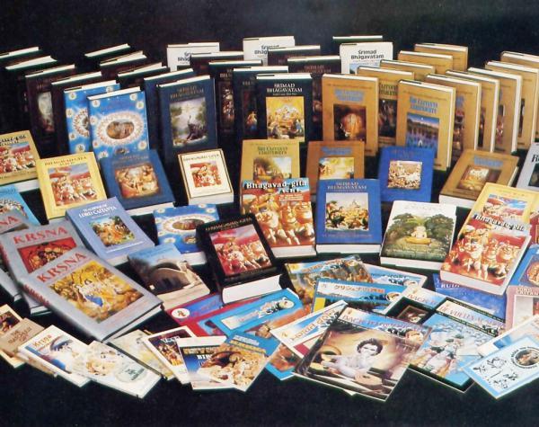 Bhakti Vedanta Book Trust