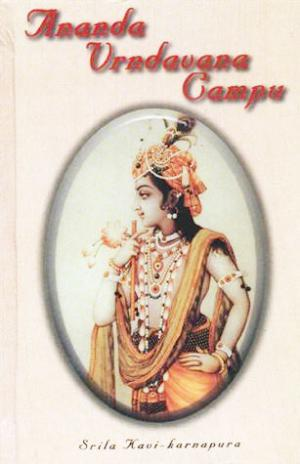 Ananda Vrndavan Campu