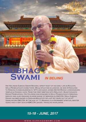 Subhag Swami - in Beijing